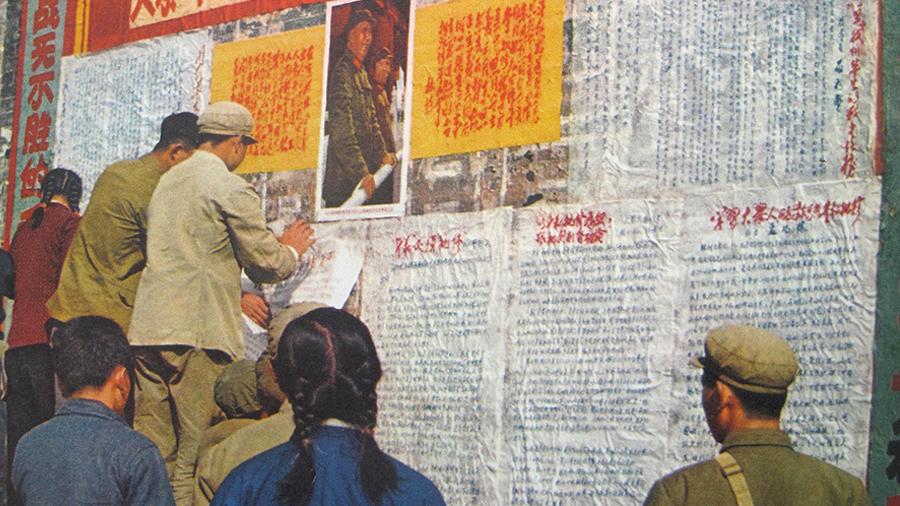 Startseite_Wandzeitungen.jpg