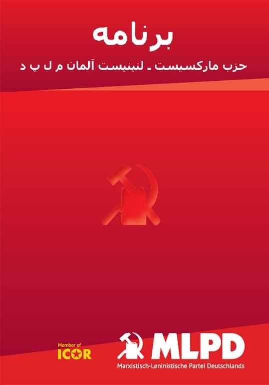 Progamm der Marxistisch-Leninistischen Partei in Farsi