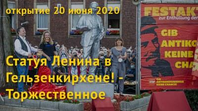 Статуя Ленина в Гельзенкирхене! - Торжественное